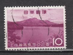 Japon, Japan, Volcan Moyko Volcano, Montagne, Mountain, Lac Nojiri Lake
