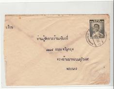 Thailand / Rama 9 / Postmarks - Tailandia