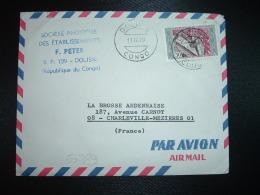 LETTRE TP COMPLEXE TEXTILE DE KINSOUNDI SOTEXCO 30F OBL.11 12 70 DOLISIE - Congo - Brazzaville