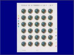 Qualité: XX – 3170, (tirage Limité à 50), Unique Feuille Complète De 30:... - Stamps