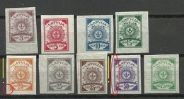 LETTLAND Latvia 1919 Michel 6 - 14 C * Incl ABART Variety ERROR - Lettland
