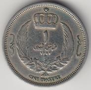 @Y@    Libië  1 Piastre   1952   (4431) - Libië