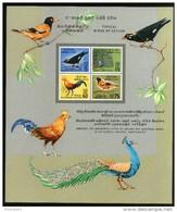 Ceylon/ Sri Lanka 1964 Topical Birds Peacock Cock Jungle Fowl Fauna Sc 374-75, 377-78 Imperf M/s MNH # 15156