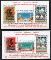 LAOS - 1977 -  2 BLOCS  N° 57/58    **  Révolution D'octobre - Laos