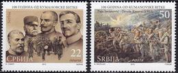 Serbia 2012 One Century Of The Kumanovo Battle, Set MNH - Serbia