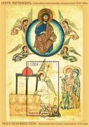 Armenia MNH** 2011 Mi 744 Holidays. Easter Armenian Stamp S/S Christianity - Armenia