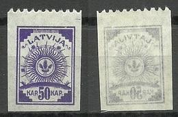 LETTLAND Latvia 1919 Michel 13 B MNH - Lettland