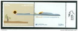 Greece Grèce Griechenland, EUROPA CEPT 2012, MNH (**) Imperforate - 2012