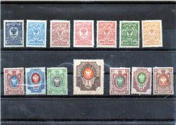 B - Russia 1909 - Corno Di Posta Con Folgori (linguellati)