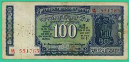 100 Rupees - Inde - N° AK/72 551765 - 1963 - TB+ - - India