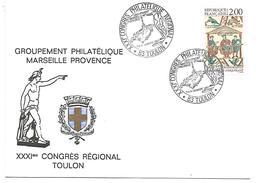 OBLITERATION COMMEMORATIVE CONGRES PHILATELIQUE à TOULON (VAR) 1987 - Storia Postale