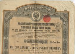 EMPRUNT RUSSE 4/100 OR DE 1889 - OBLIGATION DE 125 ROUBLES OR - Actions & Titres