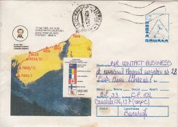 55008- CONSTANTIN LACATUSU, EVEREST MOUNTAINS, CLIMBING, COVER STATIONERY, 1996, ROMANIA