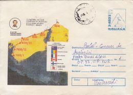 55009- CONSTANTIN LACATUSU, EVEREST MOUNTAINS, CLIMBING, COVER STATIONERY, 1996, ROMANIA