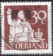 _7E-926: N° 810 - Periodo 1949 - 1980 (Giuliana)