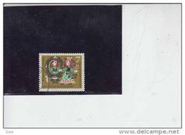 GERMANIA FEDERALE  1962 - Unificato 257° - Beneficenza - Infanzia - [7] Federal Republic