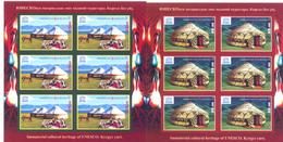 2016. Kyrgyzstan, Cultural Heritage On UNESCO, Kyrgyz Yurta, 2 Sheetlets Perforated, Mint/**
