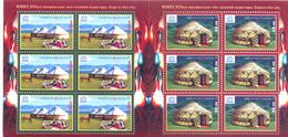2016. Kyrgyzstan, Cultural Heritage On UNESCO, Kyrgyz Yurta, 2 Sheetlets Imperforated, Mint/**