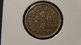 Hongkong - 1977 - 50 Cents - KM 41 - VF - Hongkong