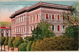 MONTECATINI  TERME   PALAZZO  MUNICIPALE           ( NUOVA) - Italia