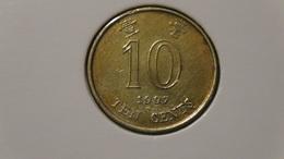 Hongkong - 1997 - 10 Cents - KM 66 - VF - Hongkong