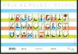 HONG KONG CHINA 1157/82 FEUILLET - Alphabet - 1997-... Région Administrative Chinoise