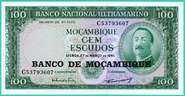 100 Escudos - Mozambique - 1961 - N° C53793607 - Neuf - - Mozambique