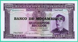500 Escudos - Mozambique - 1967 - N° 7947607 - Neuf - - Mozambique