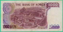 1000 Won - Koréa - N° 0508839 - TTB - 1983 - - Corée Du Sud
