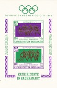 Kathiri State In Hadhramaut Hb Michel 17B - Verano 1968: México