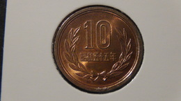 Japan - 1980 - 10 Yen - Y73a - VF - Japan