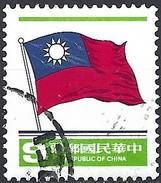 Taiwan (Formosa) 1981 - National Flag ( Mi 1420 - YT 1363 ) - 1945-... République De Chine