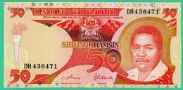 50 Shilling - Tanzanie - N° DH436471 - Neuf - - Tanzania