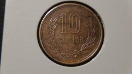 Japan - 1970 - 10 Yen - Y73a - VF - Japan