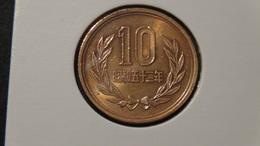 Japan - 1977 - 10 Yen - Y73a - XF - Japan