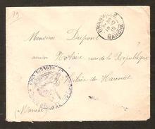 Cachet Militaire : Hôpital Temporaire N°37 De GRANVILLE (50) - Le Médecin Chef En 1915 - Militaria