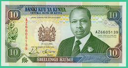 10 Shillings - Kenya - N°.AZ6605139 - 1993 - Neuf - - Kenya