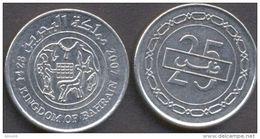 Bahrain 25 Fils 2007 ( 1428 ) VF - Kingdom Of Bahrain - Bahrain