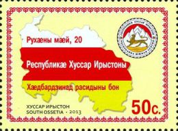 South Ossetia 2013, South Ossetia 2013, Day Of Independence, 1v