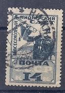 170026951  RUSIA  YVERT   Nº  422 - 1923-1991 USSR
