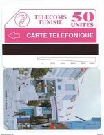 TUNISIE BAZAR Erreur TELEFONIQUE Variété MINT URMET NEUVE