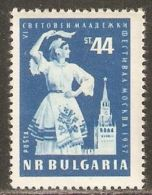 Bulgaria 1957 Mi# 1031 ** MNH - Sixth World Youth Festival In Moscow / Dancer - 1945-59 People's Republic