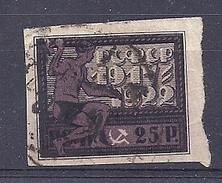 170026974  RUSIA  YVERT   Nº  172 - Usados