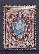 170026982  RUSIA  YVERT   Nº  21A - Oblitérés