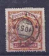 170026986  RUSIA  YVERT   Nº  60