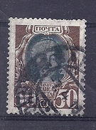 170026987  RUSIA  YVERT   Nº  87