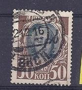 170026988  RUSIA  YVERT   Nº  87 - 1857-1916 Impero