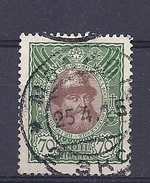 170026989  RUSIA  YVERT   Nº  88