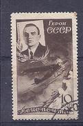 170026991  RUSIA  YVERT   AEREO  Nº  52