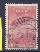 170026995  RUSIA  YVERT   AEREO  Nº  24